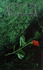 Vámpír szerepjáték - Alapkönyv, Vámpír a Maszkabál